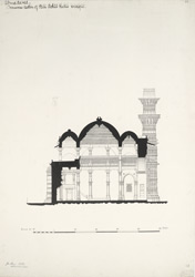 Ahmadabad: Transverse section of Bibi Achut Kukis mosque